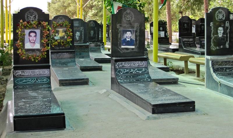 Tehran, Iran 2010-1867