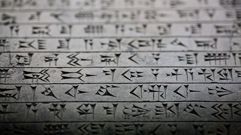 Cuneifrom script in the National Museum.