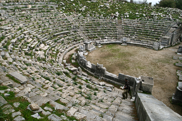 Greek theatre, with V.I.P. seating in the front.